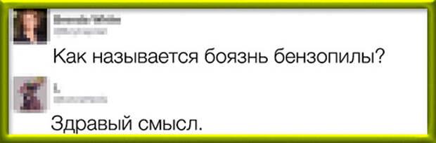 1 (5) (500x165, 47Kb)