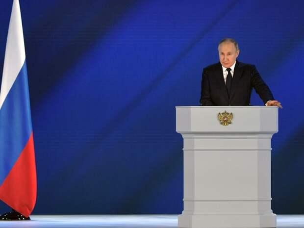 Кричащие умолчания в речи Путина
