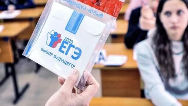 В Госдуме предложили ввести устный ЕГЭ по гуманитарным предметам