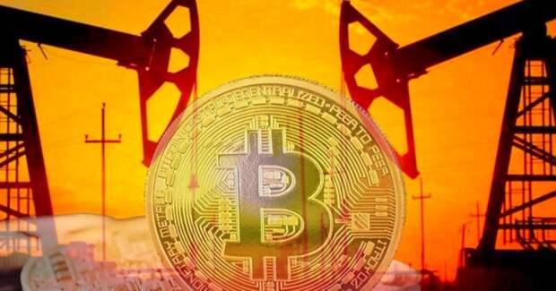 «Цифровая валюта» как инструмент построения «дивного нового мира»