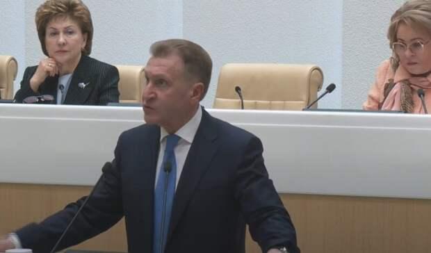 Глава ВЭБ Игорь Шувалов: россияне - главный заказчик экономических проектов