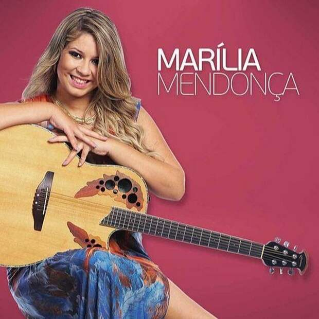 Музыкальная королева Бразилии - Марилья Мендонса
