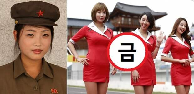 ВКНДР женщинам запретили носить мини-юбки