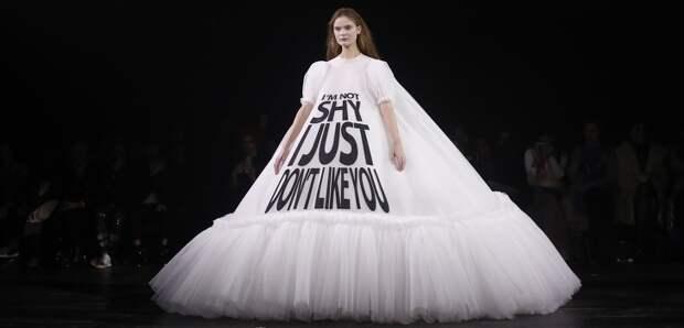 Тест: Как хорошо вы разбираетесь в моде?