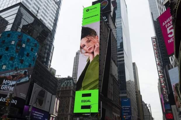 Монеточке всего 22 года, а ее фото уже показывают на Таймс-сквер