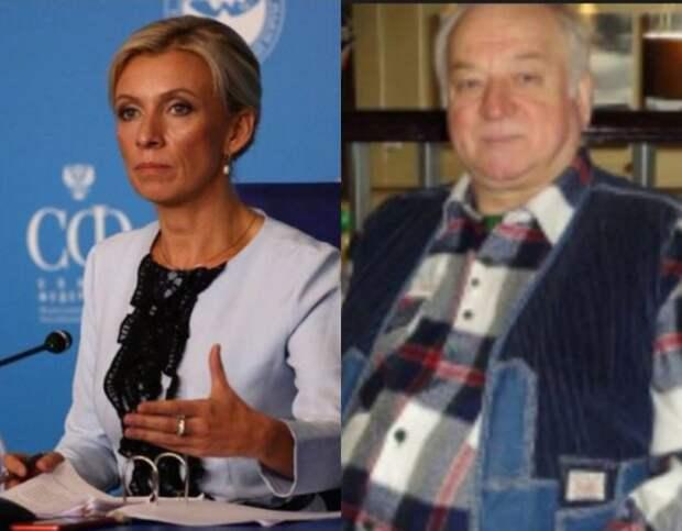 Захарова прокомментировала сообщения СМИ о здоровье Скрипаля