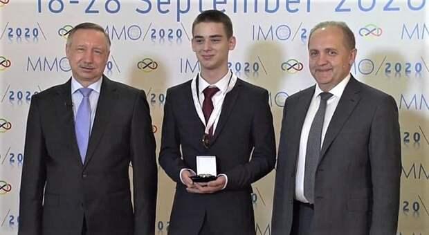 Школьник из Сочи выиграл международную математическую олимпиаду