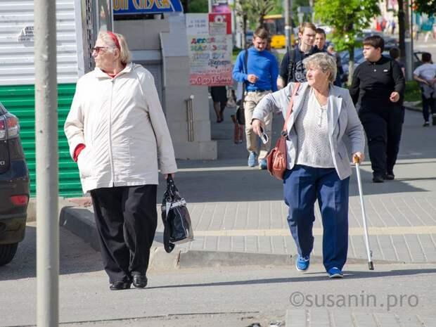 Новые ограничения: пожилых жителей Москвы попросили не выходить на улицу с 28 сентября