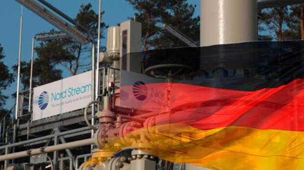 Германия шантажирует Россию приостановкой «Северного потока-2»