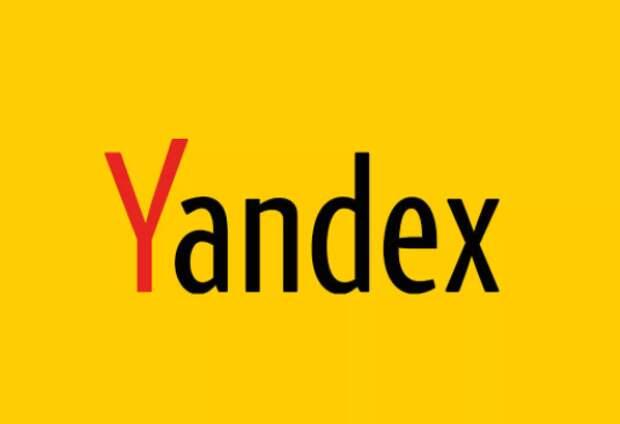 """""""Яндекс"""" не согласен с обвинениями в ограничении конкуренции в своем поисковом сервисе"""