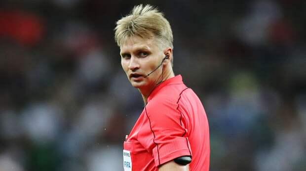 Судья Лапочкин на 90 дней отстранен УЕФА от любой футбольной деятельности