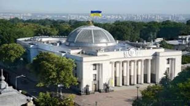 Рада приняла закон о продаже земли. Голоса дали слуги народа, партии Порошенко и Вакарчука