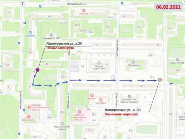 Глава управы района Лианозово проведет обход на Абрамцевской и Новгородской