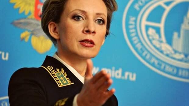 Россияне бурно отреагировали на слова Захаровой, заступившейся за Поклонскую