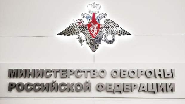 В Челябинской области проходит набор кандидатов в вузы Минобороны РФ