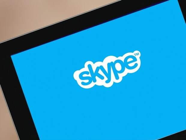 Microsoft планирует обновить дизайн Skype и добавить новые функции