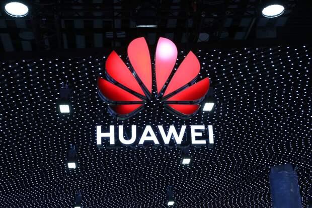 Huawei, как инвестор российской экономики