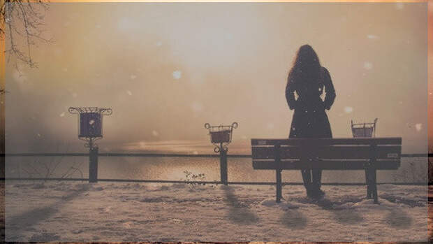 Одиноким быть неплохо - он сам выбирает, с кем общаться, с кем встречаться