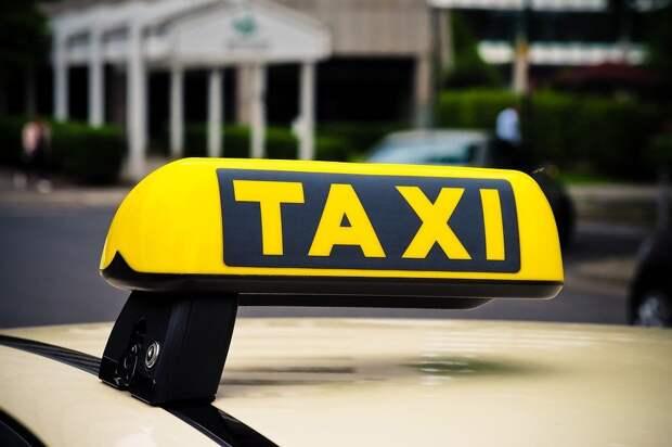 Такси, Щит, Авто, Средства Железнодорожного Транспорта