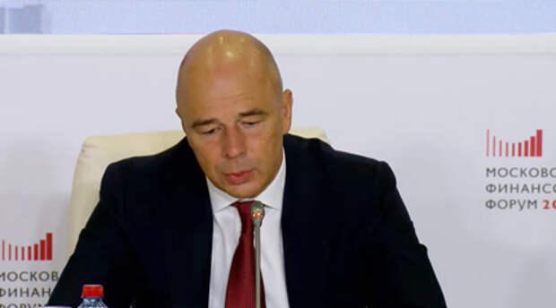 Минфин вышел на финальную стадию подготовки бюджета на 2022-24 годы