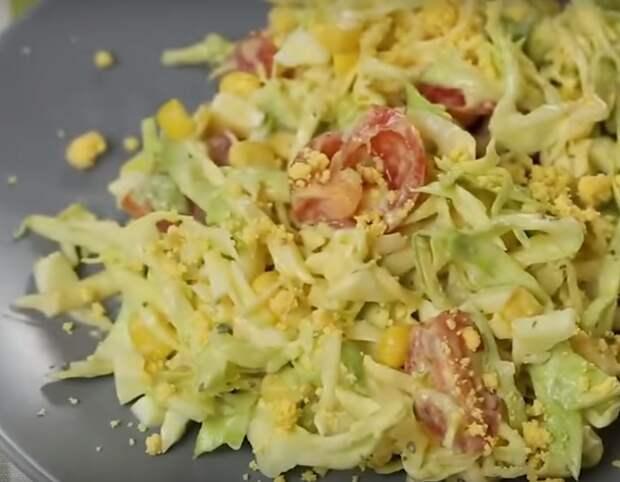Салат с кукурузой и необычной заправкой