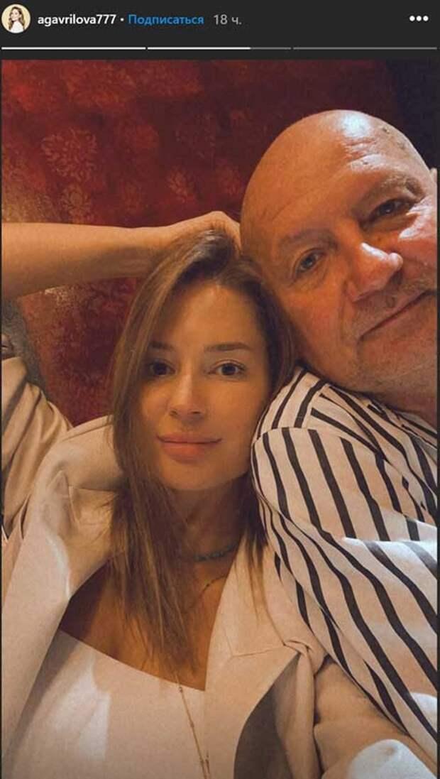 Бывшая жена Агаларова представила публике любимого мужчину