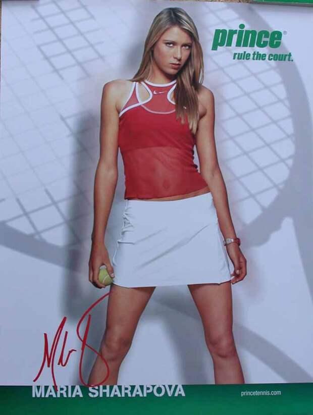 Мария Шарапова: история бренда реклама, теннис, шарапова