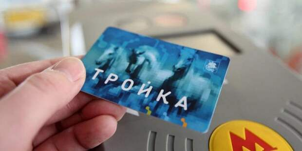 Собянин поздравил транспортный комплекс Москвы с международной наградой. Фото: mos.ru