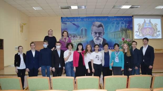 В КФУ состоялась конференция обучающихся общеобразовательных организаций Крыма в рамках проекта «предпрофессиональное образование»