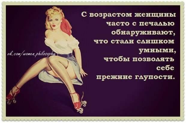 5672049_1382321849_frazochki10 (669x442, 65Kb)