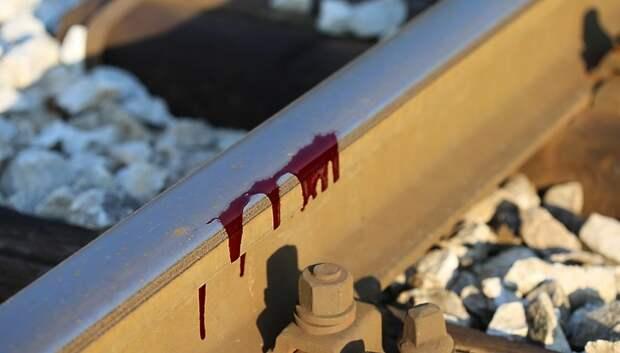 Дело возбудили по факту травмирования мужчины на ж/д станции Подольск