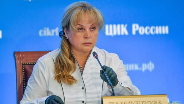 ЦИК России получил 98 жалоб на якобы принуждение к голосованию