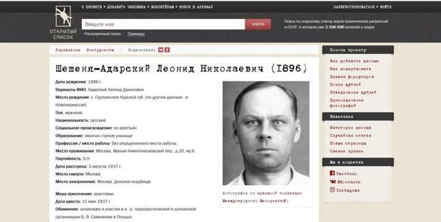 Юрий Селиванов: Власть тьмы как зловещий факт бытия