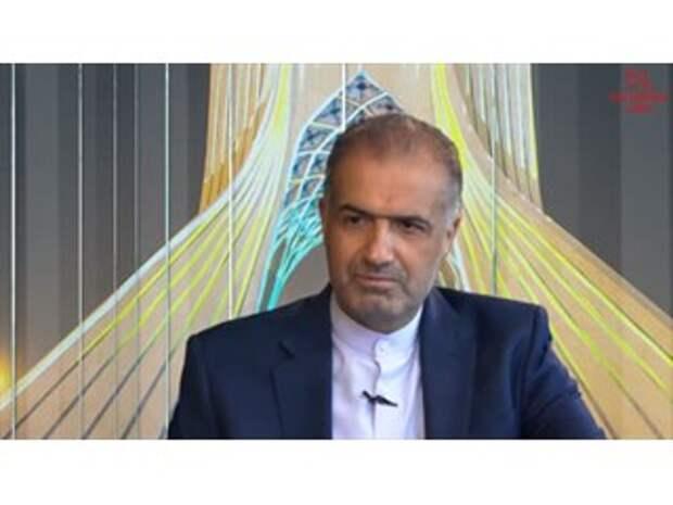 """Посол Ирана в России: """"В Сирии мы столкнулись с новым поколением террористов"""""""