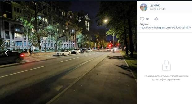 Фото дня: загадочное ночное Щукино