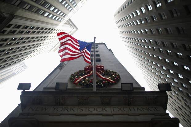Обвал фондового рынка: медвежий тренд и дивный новый мир