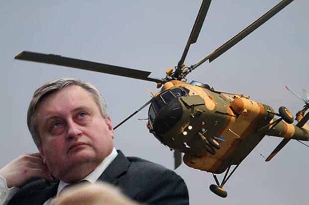 Валерий Сорокин будет «усиливать сотрудничество и кооперацию КВЗ и холдинга «Вертолеты России»
