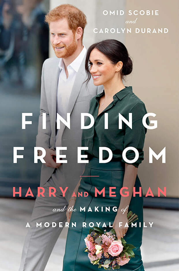 Чистосердечное признание: Меган Маркл передавала личную информацию авторам книги Finding Freedom