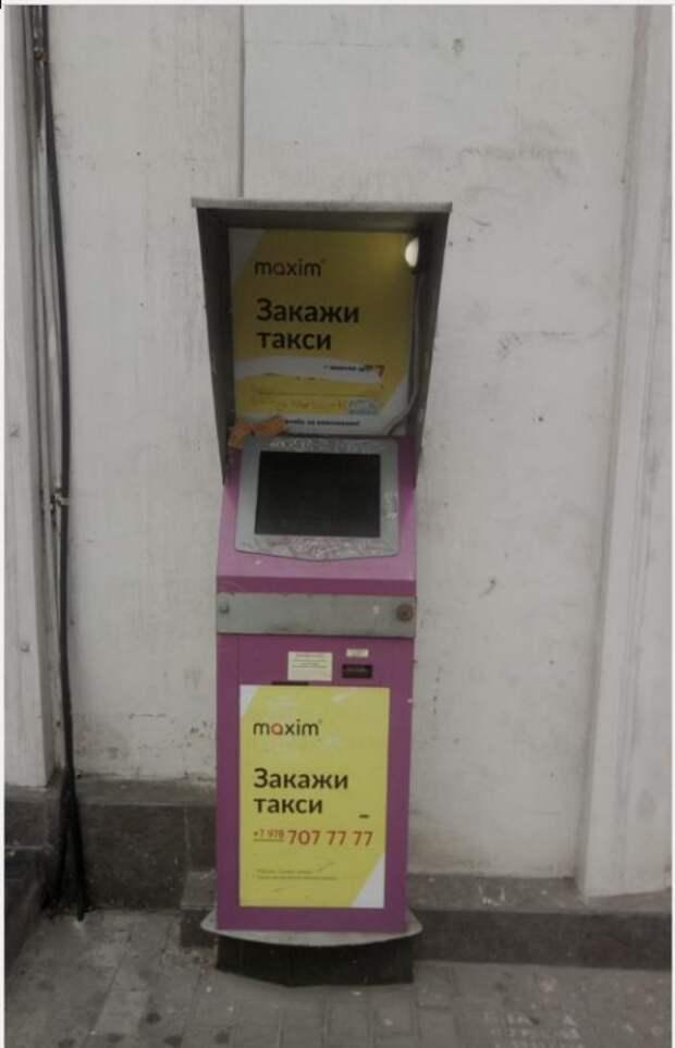 В Севастополе фирмы такси атакуют сервис «Максим»