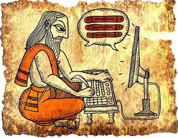Поразительные факты о санскрите – божественном языке древности и программном языке будущего