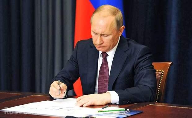 """Путин внес законопроект о запрете признавать в России содомские """"браки"""", заключенные за границей"""