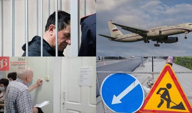 Суд над адвокатом вОренбурге, вакцинация ианомальная оттепель: подводим итоги дня