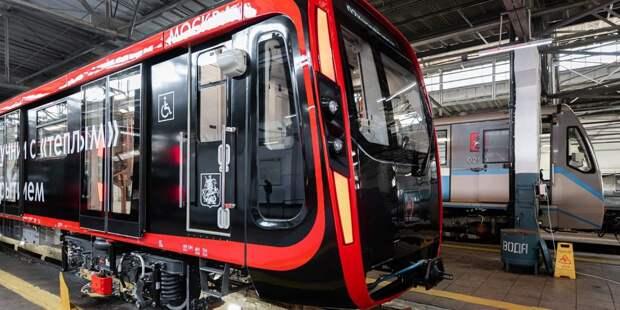 Поездов нового поколения на оранжевой ветке метро стало больше половины