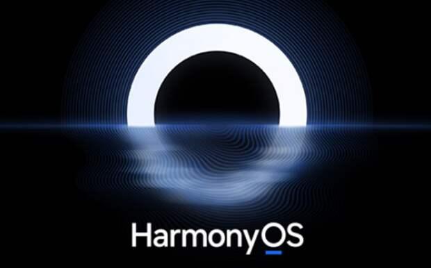 16 смартфонов и 2 планшета Huawei получили финальную версию HarmonyOS 2.0. Полный список моделей