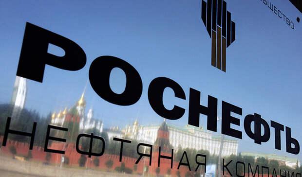 «Роснефть» утвердила третью программу биржевых облигаций объемом до800млрд рублей