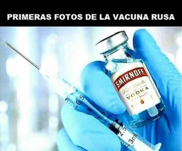 В сети появилось объявление о наборе волонтеров на испытания вакцины от COVID за ₽148 тыс