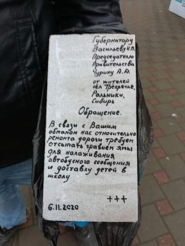 Накипело Киров, Бездействие, Администрация, Кирпичи, Длиннопост