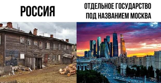 В курсе ли российские власти, как ненавидят Москву в восточных регионах, и если да, то зачем усугубляют эту проблему?