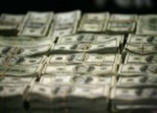 ЦБ РФ установил курс доллара США с 19 июня в размере 72,2216 руб., евро - 85,9943 руб.