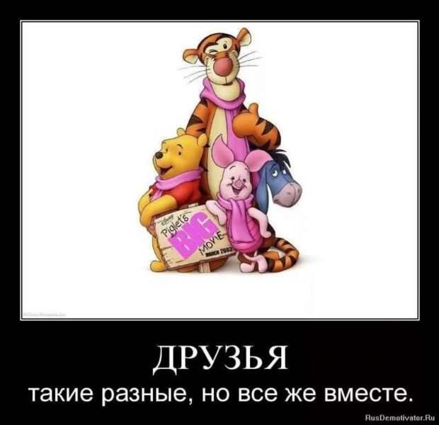 Прикольные демотиваторы с надписями. Подборка chert-poberi-dem-chert-poberi-dem-05501211092020-8 картинка chert-poberi-dem-05501211092020-8